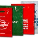 pakety-s-logotipom-na-zakaz